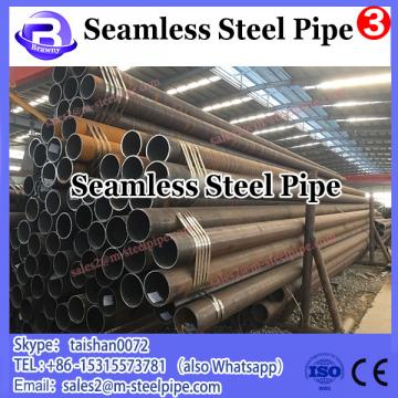 Din2391 ST35 ST45 ST52 seamless steel pipe price