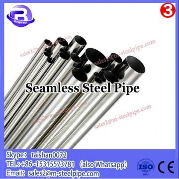 bike ,motorcycle ,automobile shock absorber seamless steel pipe