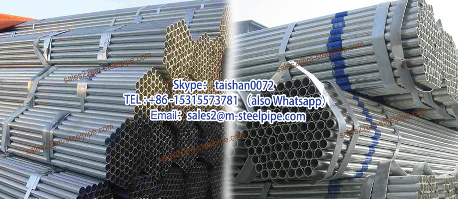 Galvanized steel pipe price list/ galvanized iron pipe/ 2 inch galvanized pipe
