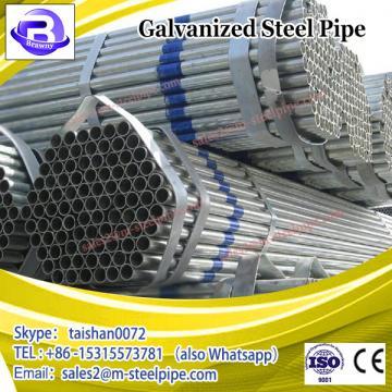 round BS1387 standard Q235 hot dip galvanized steel pipe
