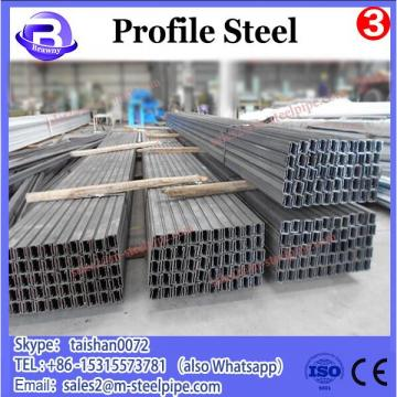 Oiled Low Carbon steel LTZ Profile Steel Pipe