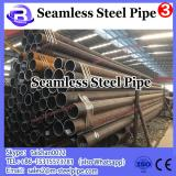 Seamless Alloy Steel Tube 42CrMo4 4140 /cold rolled precision seamless steel pipe (factory)